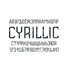 Cyrillic sans serif font in sport style vector