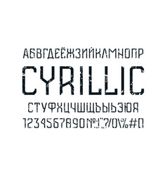 cyrillic sans serif font in the sport style vector image