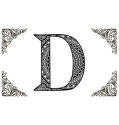 D letter mandala alphabet coloring book art vector
