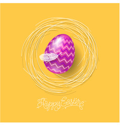 lettering easter egg feather nest vector image