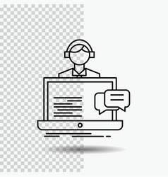 support chat customer service help line icon on vector image