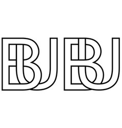 Logo sign bu ub icon sign two interlaced letters b vector