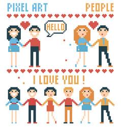 set of pixel people words hearts vector image vector image