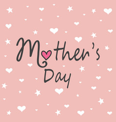 mothers day card vector image vector image