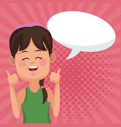 cute girl cartoon with blank speech bubble vector image