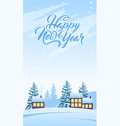 invitation card happy new yea vector image