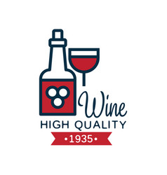 wine high quality label design element for menu vector image vector image