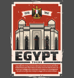 ancient egyptian mosque with heraldic eagle vector image