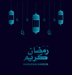 Ramadan kareem template design vector