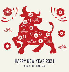 happy new year 2021 festive banner with ox red vector image