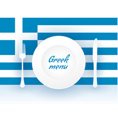 sign greek menu with dishes and cutlery vector image