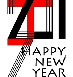 Business style 2017 Happy New Year greeting card vector
