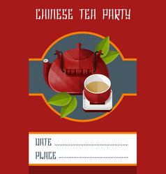 Chinese tea party invitation card template vector