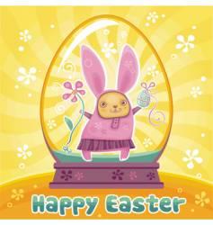 rabbit in Easter egg vector image