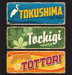 Tochigi tottori tokushima japan prefecture plate vector
