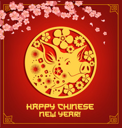 chinese new year pig greeting card vector image