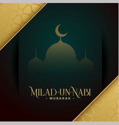 Milad un nabi mubarak golden wishes card design vector