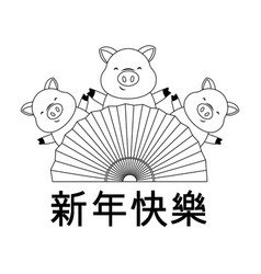 Chinese new year pigs vector