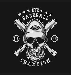 skull baseball vector image