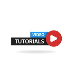online video tutorials education button play vector image vector image