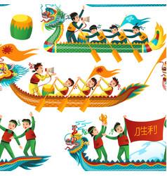 Dragons boats seamless pattern vector