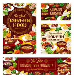 Korean national cuisine oriental food restaurant vector