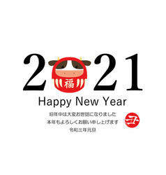 New years card with cute cow dharma character in vector
