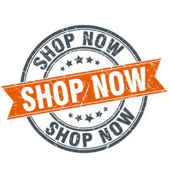 shop now round grunge ribbon stamp vector image
