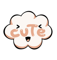 Cute speech bubble colorful emotional icon vector
