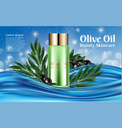 organics natural skin care cosmetic olive oil vector image