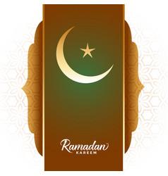 Ramadan kareem moon and star islamic background vector