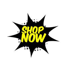 Shop now template design vector