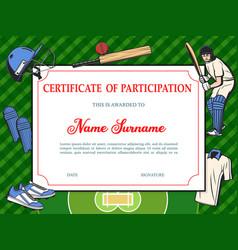 Certificate participation baseball sport vector