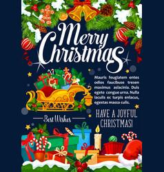 christmas santa gifts sleigh greeting card vector image