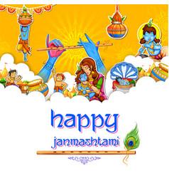 Happy janmashtami festival background india vector