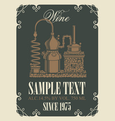 Label for wine with retro wine production vector