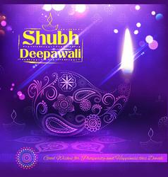 Shubh Deepawali Happy Diwali background with vector image