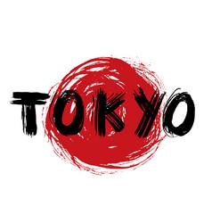 Tokyo brush calligraphy lettering handwritten vector