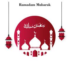 Beautiful mosque with cresent moon ramadan kareem vector