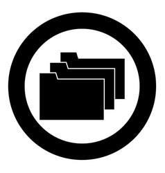 folders icon black color in circle vector image