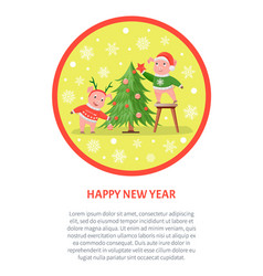 happy new year pig image family with tree vector image