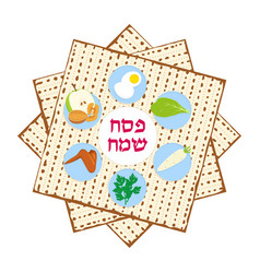 Jewish holiday of passover passover seder vector