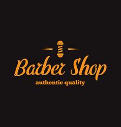 vintage barber shop logo labels badges vector image