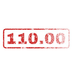 11000 rubber stamp vector image