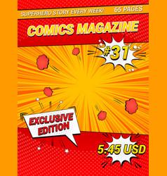 Comics magazine explosive template vector