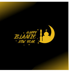 happy islamic new year background vector image