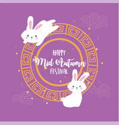 happy mid autumn festival cute rabbits gold frame vector image