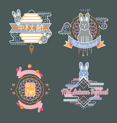 Mid autumn festival flat set vector
