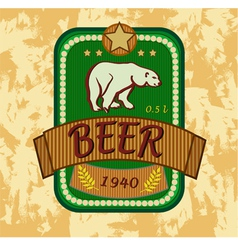 polar bear banners on topic with beer vector image