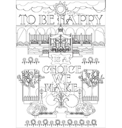 Adult Coloring Page with Inspirational Fraze vector
